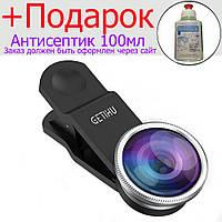 Об'єктив для смартфонів GETIHU Набір з 3 лінз Серебряный