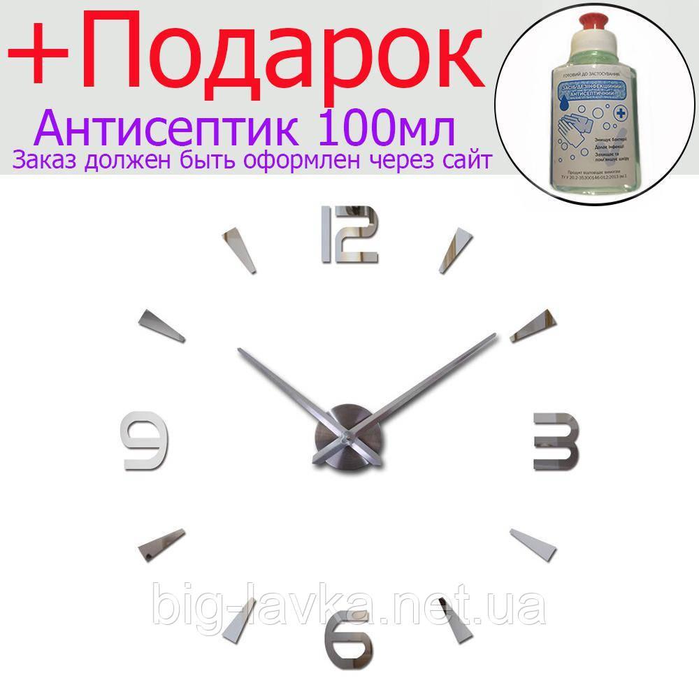 Часы наклейки 3D M013 Diy 120 см  Серебристый