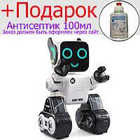 Говорящий интерактивный робот JJRC R4 Cady Wile Белый