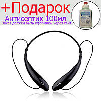 Bluetooth-гарнитура Huawei HBS 800 Черный