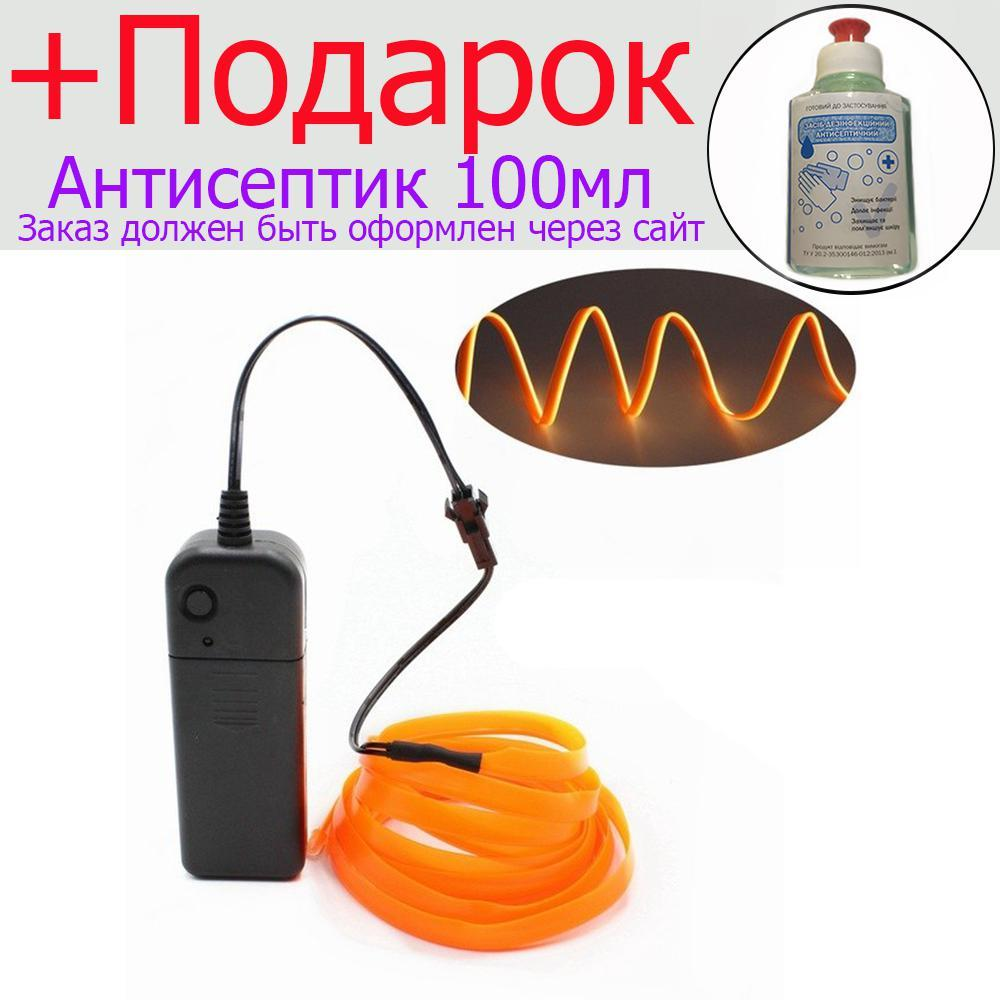 LED лента провод Apluses  Оранжевый
