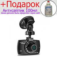 Цифровой регистратор для авто 188 HD 720P
