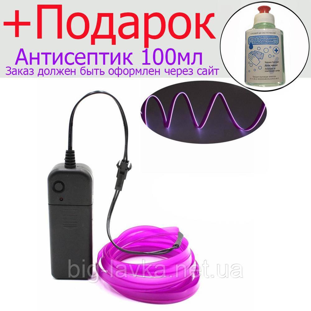 LED лента провод Apluses  Фиолетовый