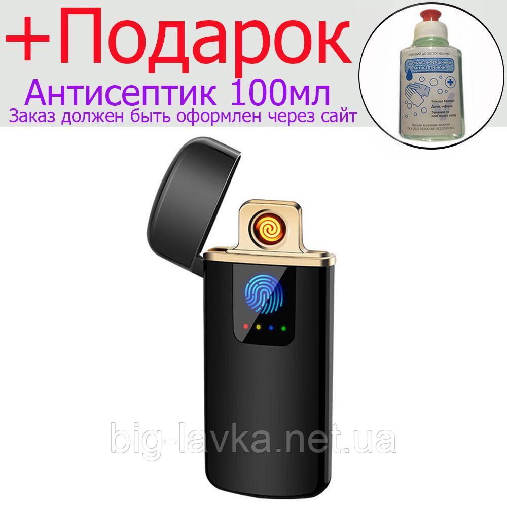 Электро Зажигалка USB с сенсорной кнопкой  Черный