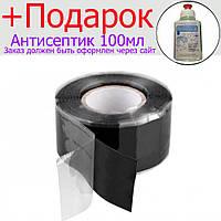 Изолента для герметизации Черный