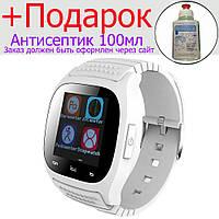 Smart Watch Zoneway M26  Белый