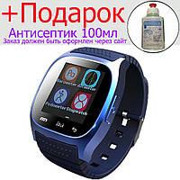 Smart Watch Zoneway M26  Синий