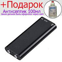Миниатюрный USB диктофон Noyazu N17 Черный