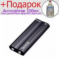 Миниатюрный диктофон Savetek 500 Черный
