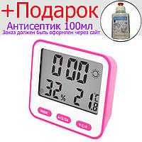 Измеритель температуры и влажности BK-854  Розовый