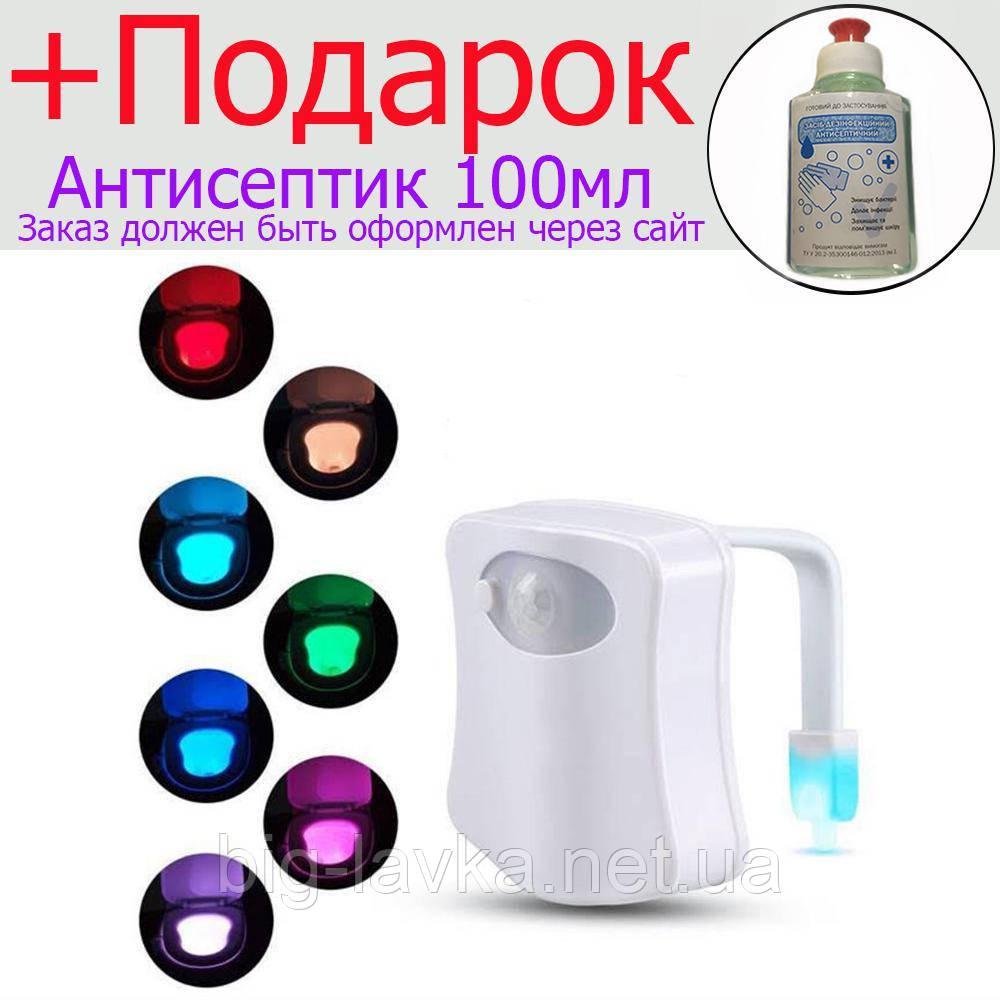Светодиодная подсветка для унитаза  Мультицвет