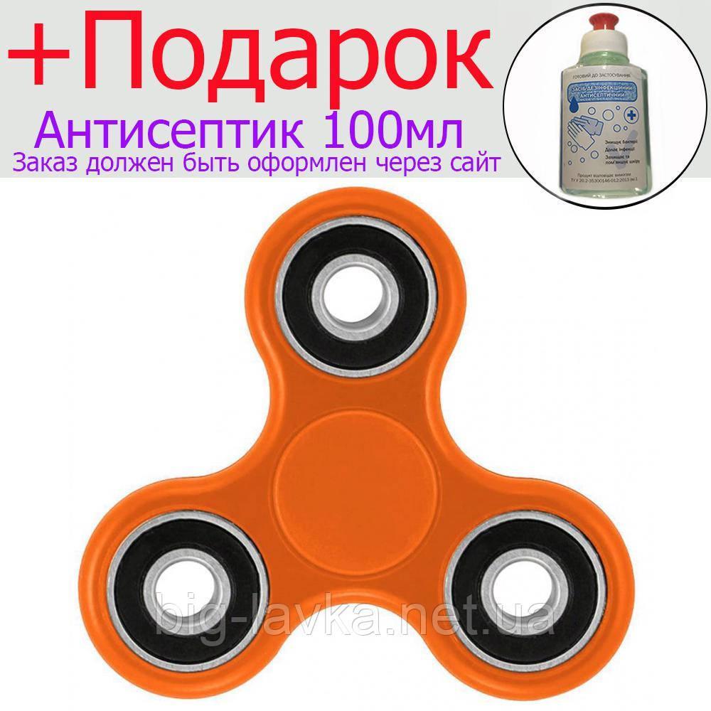 Спиннер Fidget Spinner  Оранжевый