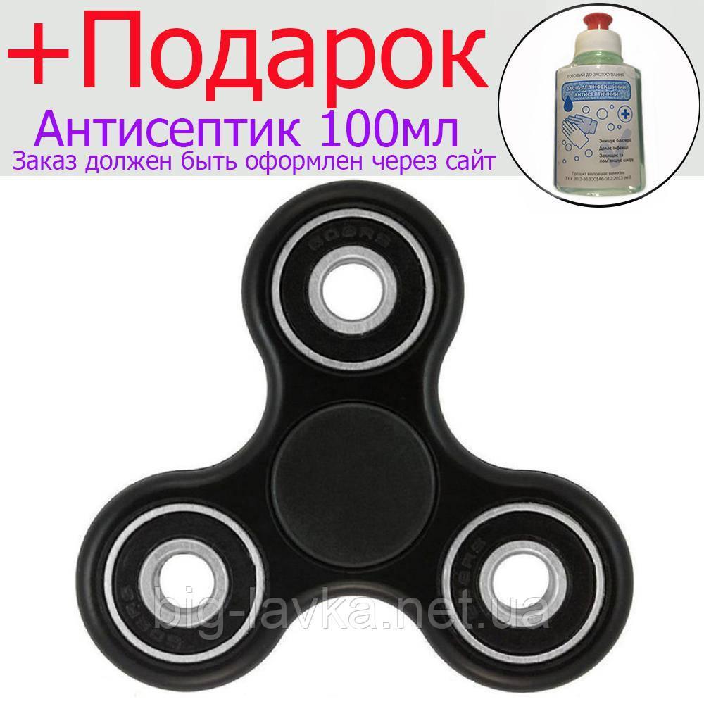 Спиннер Fidget Spinner  Черный