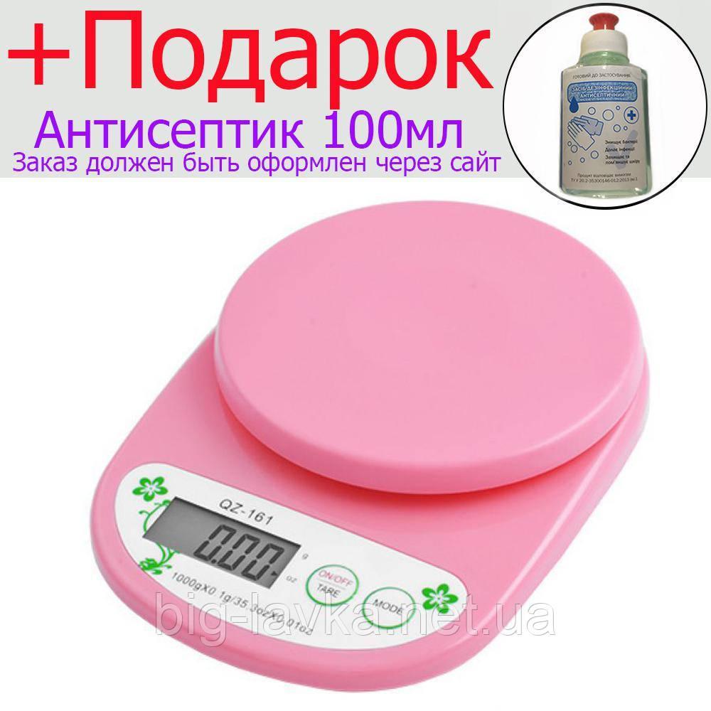 Весы для кухни QZ 161, 5кг (1г)  Розовый