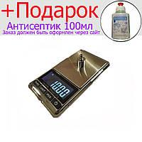 Портативные весы 300г(0.01г)