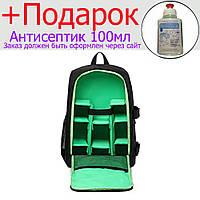 Сумка рюкзак для зеркального фотоаппарата Tigernu Зеленый