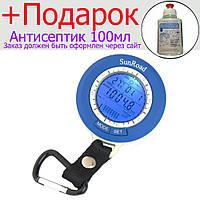 Электронный барометр для рыбаков Sun Road