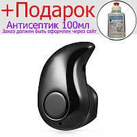 Гарнитура Bluetooth Черный