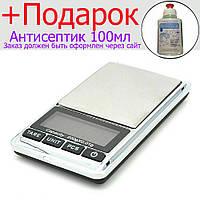 Портативные весы 200гр (0.01гр)