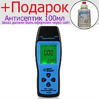 SMART SENSOR AS-1392 Ручной цифровой LCD тестер