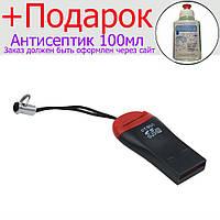 Мини-TF/M2 кард-ридер USB2.0 Черный с красным