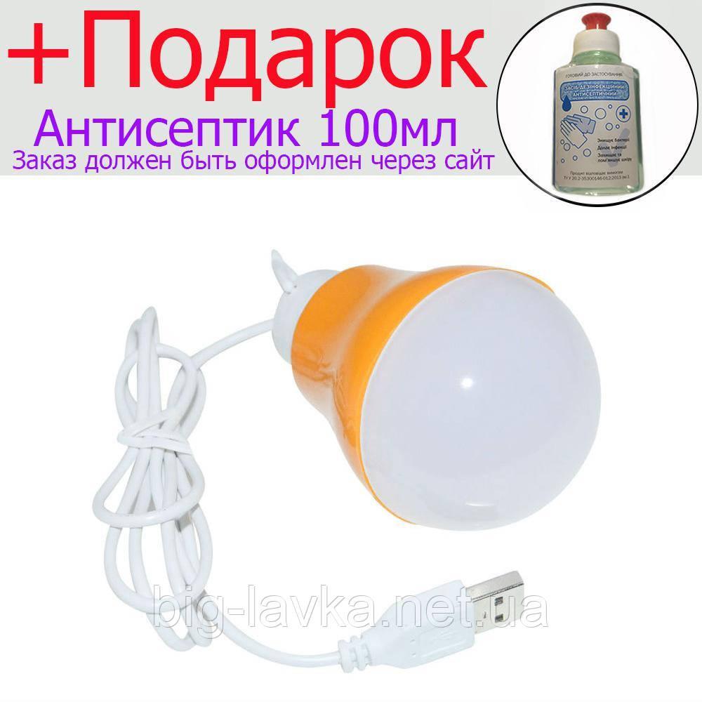 LED-лампа USB портативная эконом  Оранжевый