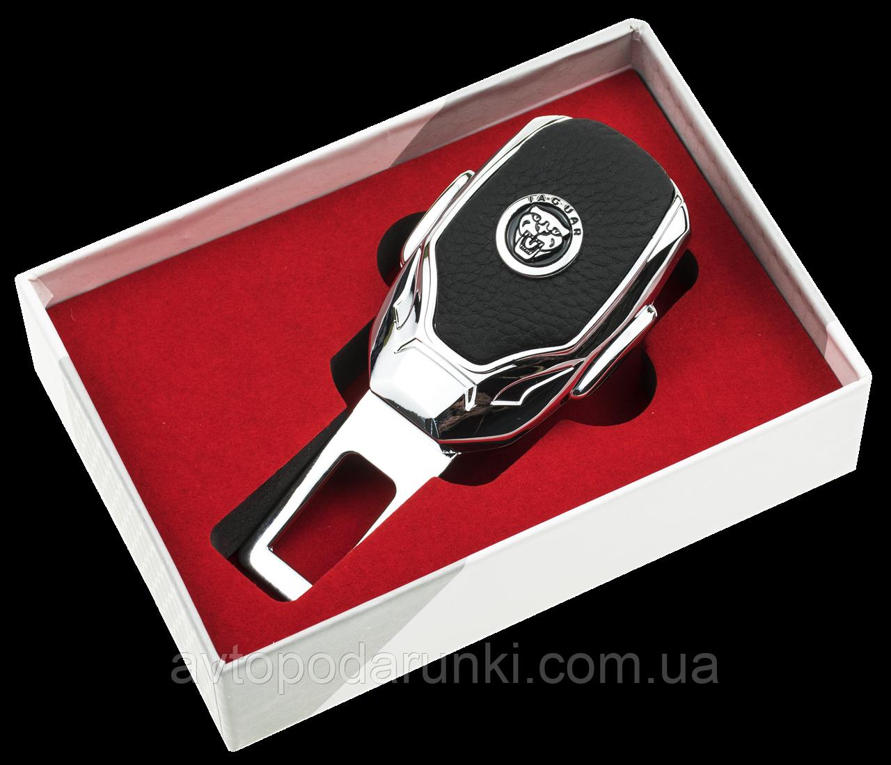 Заглушка - переходник ремня безопасности  с логотипом JAGUAR VIP КЛАССА (Авиационная сталь, кожа)