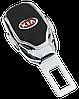 Заглушка - переходник ремня безопасности  с логотипом KIA VIP КЛАССА (Авиационная сталь, кожа), фото 2