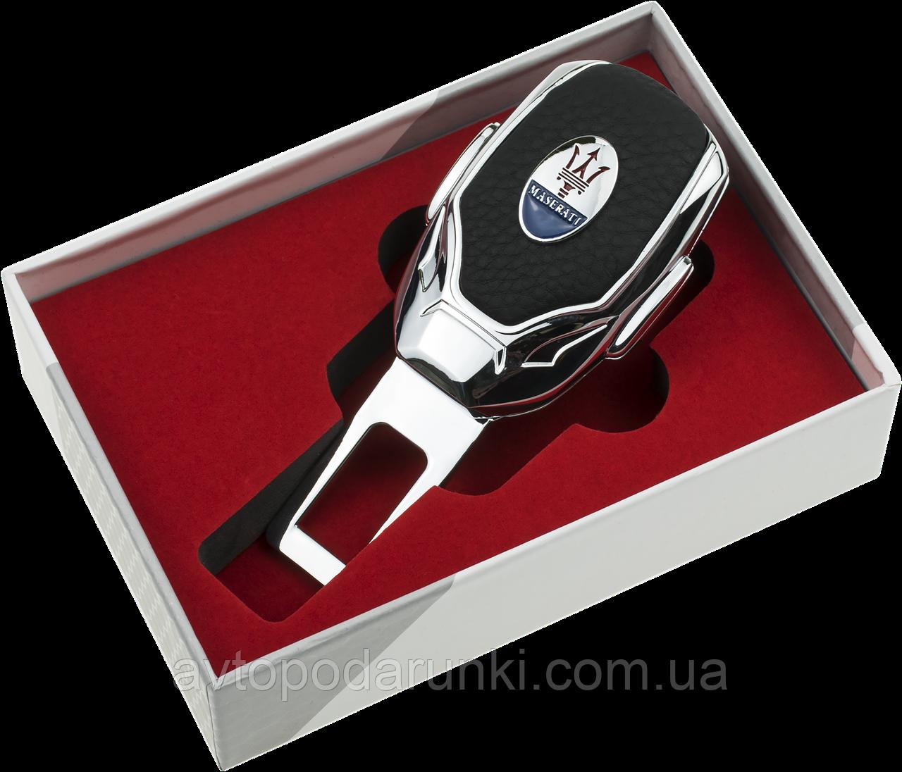 Заглушка - переходник ремня безопасности  с логотипом MASERATI VIP КЛАССА (Авиационная сталь, кожа)