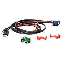 Адаптер для штатных USB/AUX-разъемов ACV Fiat, Lancia, Aston Martin (44-1094-001)