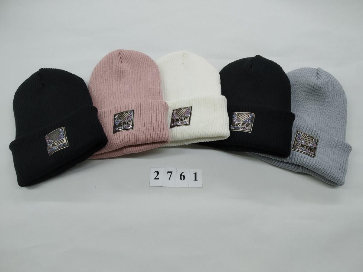 Стильна зимова шапка з відворотом для дівчинки - Артикул 2761