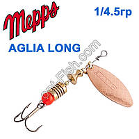 Блешня Mepps Aglia long miedzianna-cooper 1/4,5 g