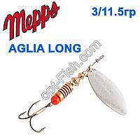 Блесна Mepps Aglia long srebrna-silver 2/7g