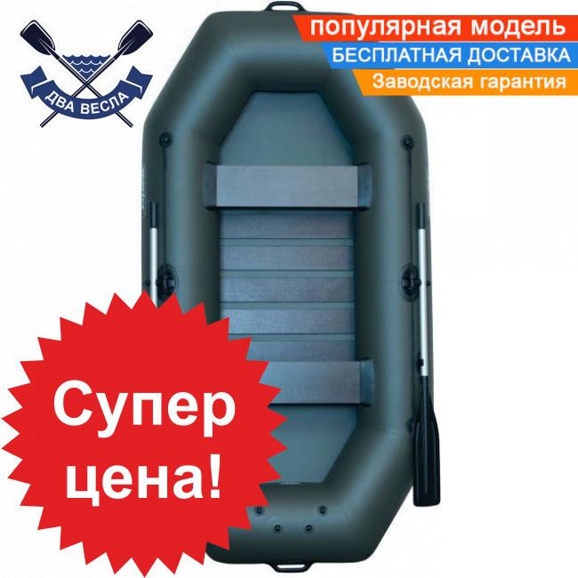 Надувная лодка Sportex Наутилус 300SL четырехместная, баллоны 37, слань-коврик
