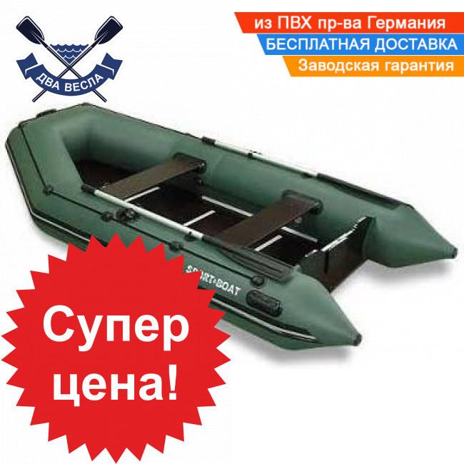 Килевая лодка SportBoat N 290 LК  NEPTUN с надувным килем и жестким дном трехместная
