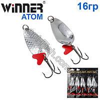 Блесна Winner колебалка W-007 ATOM 16g 001# *