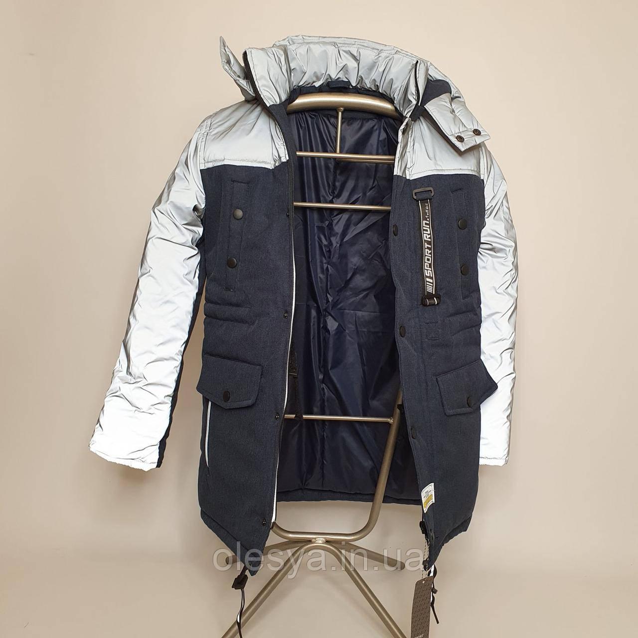 Куртка Моріс 36-40 (н/м)