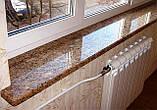 Стільниці на кухню та підвіконня з граніту, фото 5