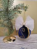 Новогодние шары на елку из бархата диам-8 см Ручная работа, фото 2