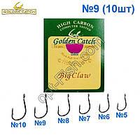 Крючок GC розовый Big Claw №9 (10шт) 5547309 *