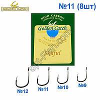 Крючок GC синий Skilful №11 (8шт) 5547411 *