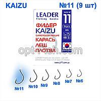 Крючок самоподсек. Leader Kaizu BN № 11 ()
