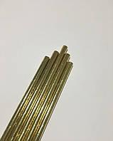 Бумажные трубочки 100 шт металлическое золото