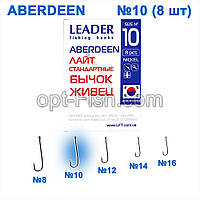 Крючок стандартный Leader Aberdeen Nickel № 10 ()