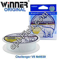 Леска Winner Original Challenger V8 №0939 100м 0,16мм *