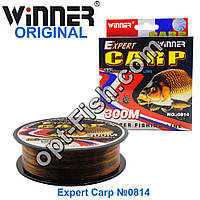 Леска Winner Original Expert Carp №0814 300м 0,40мм *