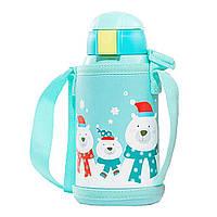 Детский термос Xiaomi Children Vacuum Cup Blue 590 мл (6923185600763), фото 1