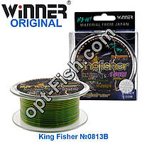 Леска Winner Original King Fisher №0813B 150м 0,30мм *