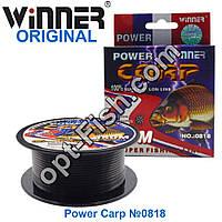 Леска Winner Original Power Carp №0818 150м 0,40мм *