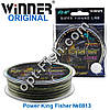 Леска Winner Original Power King Fisher №0813 100м 0,20мм *